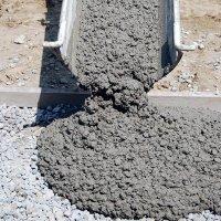 Купить бетон каневская цементный раствор расценка